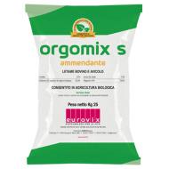 ORGOMIX-S